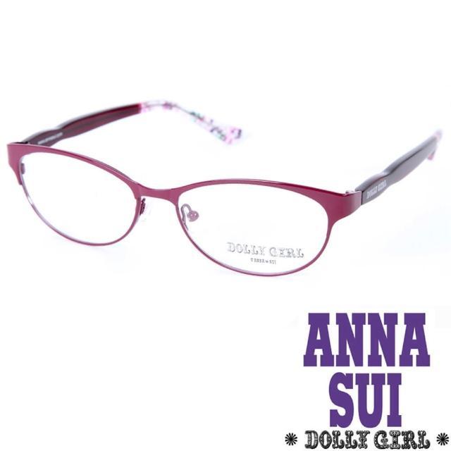 【Anna Sui】Dolly Girl系列潮流金屬框眼鏡(DG150-201-繽紛碎花玫瑰亮紅)