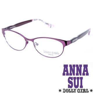 ~Anna Sui~Dolly Girl系列潮流金屬框眼鏡 DG150~701~繽紛碎花紫