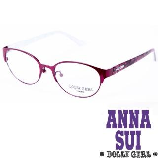 ~Anna Sui~Dolly Girl系列潮流金屬框眼鏡 DG151~201~繽紛碎花圖