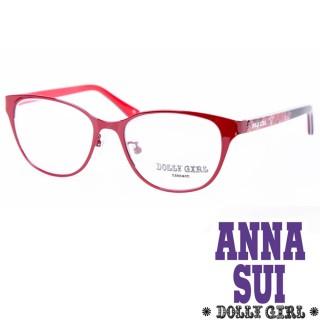 ~Anna Sui~Dolly Girl系列潮流金屬框眼鏡 DG153~200~繽紛印花圖