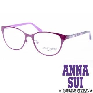 ~Anna Sui~Dolly Girl系列潮流金屬框眼鏡 DG153~701~繽紛印花圖