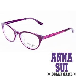 ~Anna Sui~Dolly Girl系列 潮框眼鏡^(DG501~716~雷射酷炫圖騰