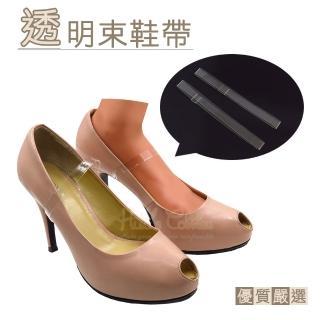 【○糊塗鞋匠○ 優質鞋材】G01 束鞋帶/鞋束帶(10雙)