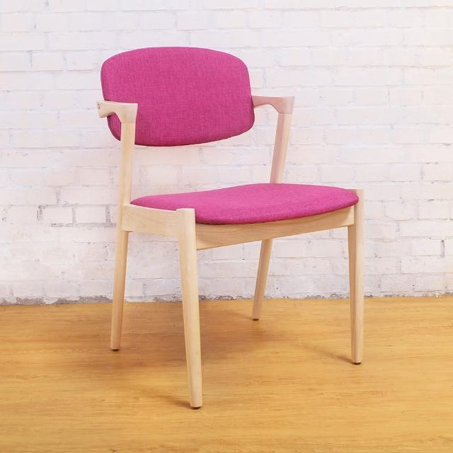 【Bernice】萊爾實木餐椅-桃紅色款(四入組合)