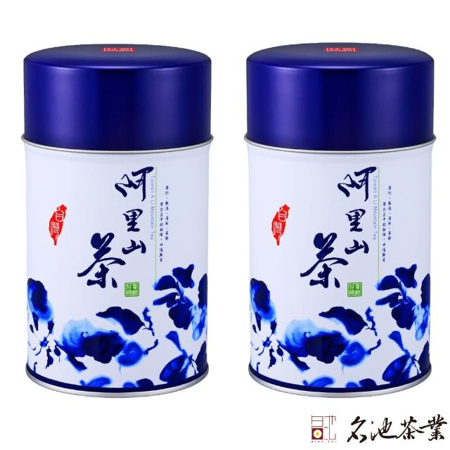 【名池茶業】比賽級阿里山高山烏龍茶(甘逸飄香款 / 150克x4)