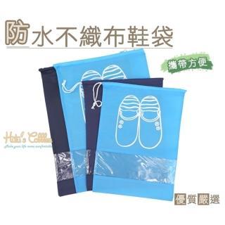 【○糊塗鞋匠○ 優質鞋材】G04 防水不織布鞋袋(5個)