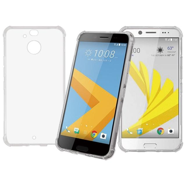 【Mr.QQ】HTC 10 evo(氣墊式防摔軟式保護套)