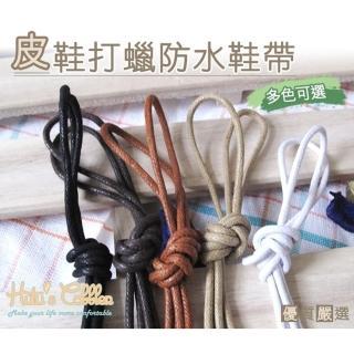 【○糊塗鞋匠○ 優質鞋材】G19 上蠟防水圓鞋帶(5雙)