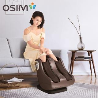 【OSIM】uPhoria Warm 暖足樂OS-338(黑灰)
