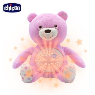 【chicco】彩虹投射甜蜜晚安熊-粉紅