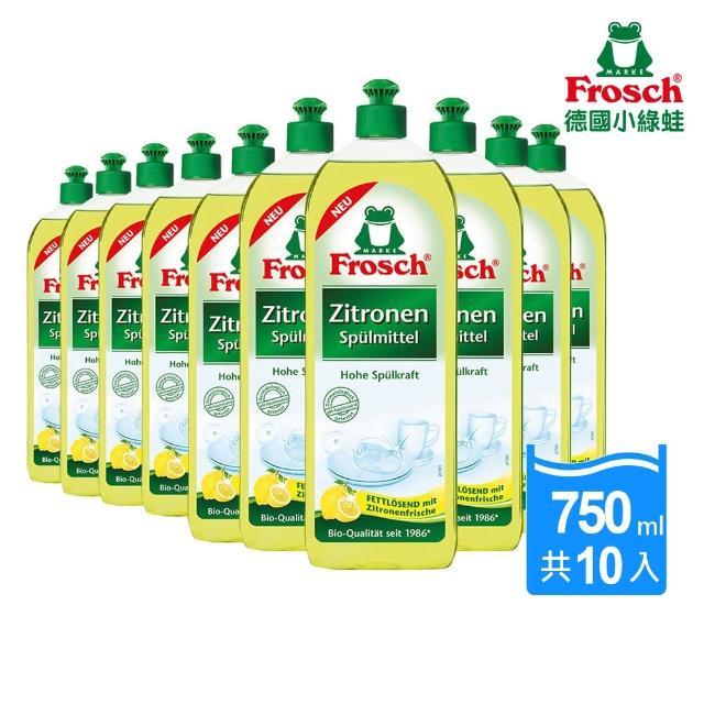 【Frosch德國小綠蛙】全效檸檬洗碗精750ml*10瓶