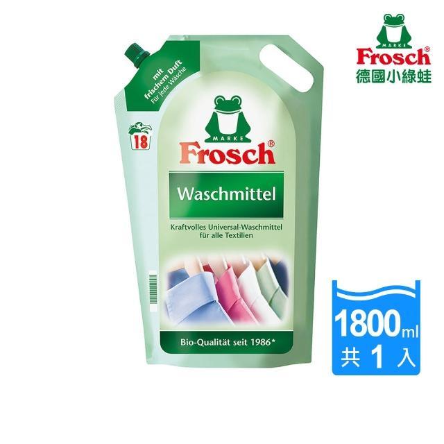【Frosch德國小綠蛙】天然增豔洗衣精環保包1800ml/