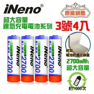 【iNeno】高容量鎳氫充電電池(3號4入)