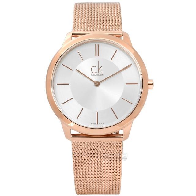 【Calvin Klein】浪漫簡約米蘭編織不鏽鋼手錶 銀白x鍍玫瑰金 39mm(K3M21626)