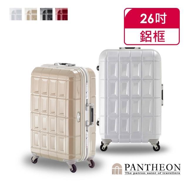 【A.L.I】日本 PANTHEON 26吋優雅輕量鋁框硬殼網美行李箱/旅行箱 PTD-1626(4色可選)