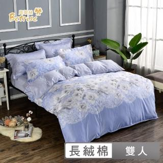 【Betrise多款任選】雙人-頂級300織埃及長絨棉四件式兩用被床包組(贈寢具專用洗滌袋X1)