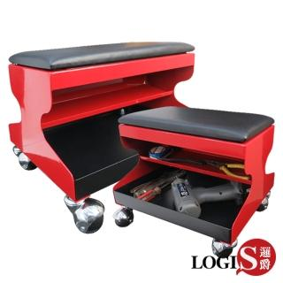 【LOGIS】鐵製兩用收納椅/工作椅/工具箱