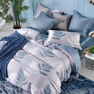 【GiGi居家寢飾生活館】100%純天絲TENCEL雙人加大七件式兩用被床罩組(燃夢 雙人加大6x6.2尺)