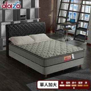 【Dazo得舒】3M防潑水高蓬度釋壓記憶膠(多支點獨立筒床墊-單人3.5尺)