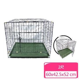 2尺 雙門活動折疊式烤漆犬貓籠(N373A01)