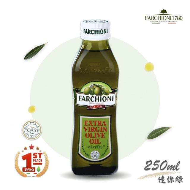 【法奇歐尼】義大利經典特級冷壓初榨橄欖油250ml迷你綠瓶(經典系列)