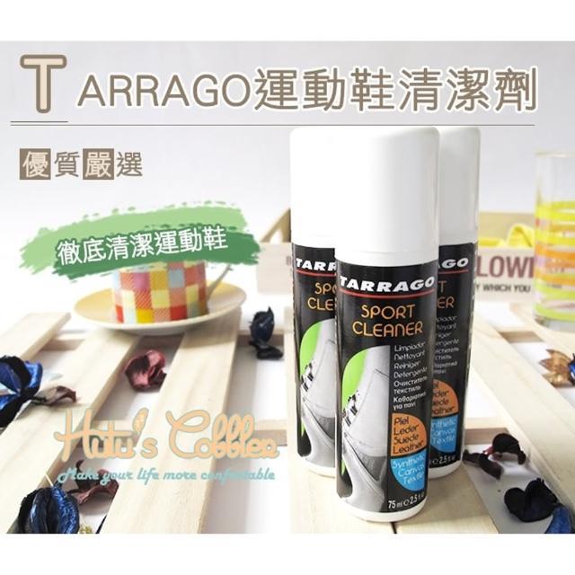 【○糊塗鞋匠○ 優質鞋材】K22 西班牙Tarrago運動鞋清潔劑(瓶)