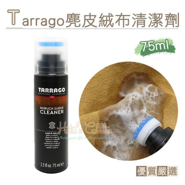 【○糊塗鞋匠○ 優質鞋材】K23 Tarrago麂皮絨布清潔劑(瓶)
