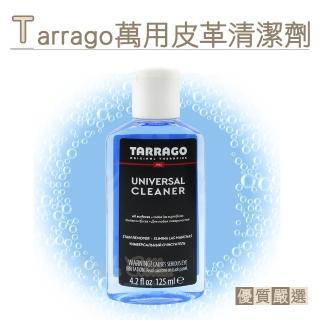 【○糊塗鞋匠○ 優質鞋材】K30 西班牙Tarrago萬用皮革清潔劑(瓶)