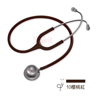 【spirit】豪華主治不鏽鋼雙面聽診器/櫻桃紅/CK-S601PF-10