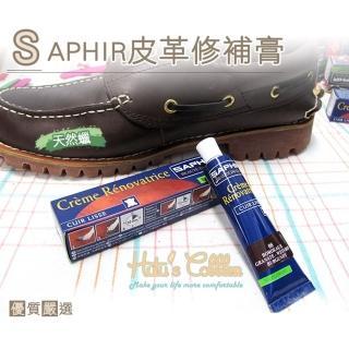 【○糊塗鞋匠○ 優質鞋材】K46 法國SAPHIR皮革修補膏(盒)