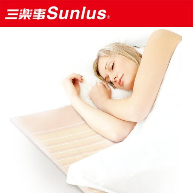 【Sunlus三樂事】輕薄雙人電熱毯