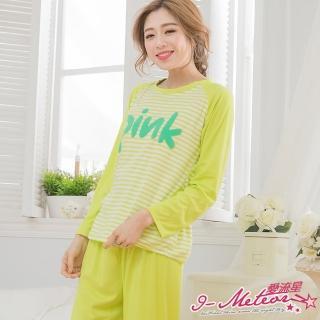【I-meteor日系】PA3057全尺碼-英字條紋撞色牛奶絲長袖二件式睡衣組(雅緻綠)