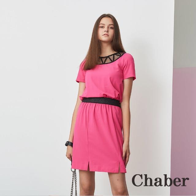 【ICHE 衣哲】鏤空釘珠鬆緊收腰桃紅洋裝