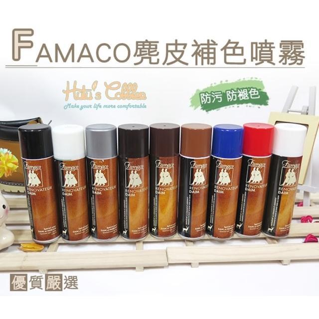 【○糊塗鞋匠○ 優質鞋材】K68 法國FAMACO麂皮補色噴霧(罐)