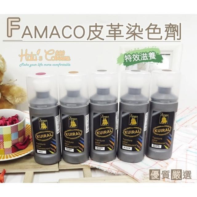【○糊塗鞋匠○ 優質鞋材】K72 法國 FAMACO皮革染色劑(瓶)