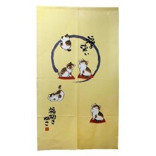 日式針織五福貓長門簾YSJ872(黃88x150cm)