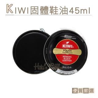 【○糊塗鞋匠○ 優質鞋材】L06 KIWI鞋油 奇偉鞋油(2罐)