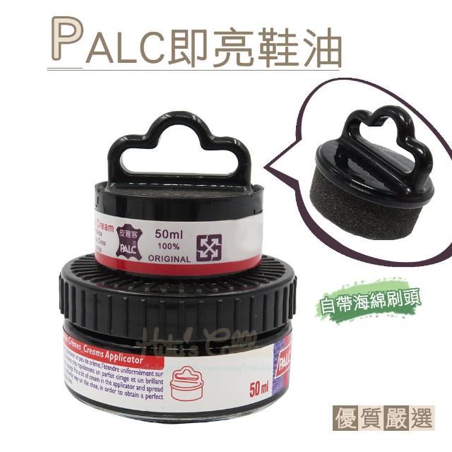 【○糊塗鞋匠○ 優質鞋材】L19 PALC即亮鞋油(2罐)