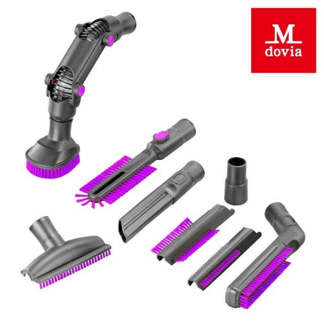 【Mdovia】專業清潔配件組