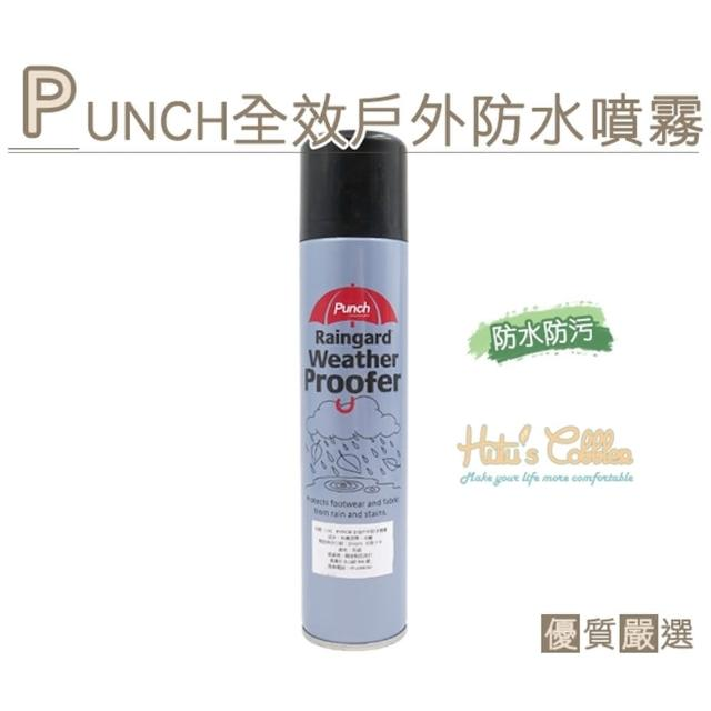 【○糊塗鞋匠○ 優質鞋材】L50 PUNCH全效戶外防水噴霧(罐)