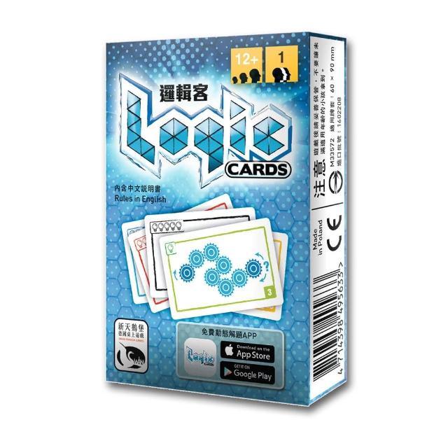 【新天鵝堡桌遊】邏輯客(藍) Logic Cards Blue(玩家跑團讚)