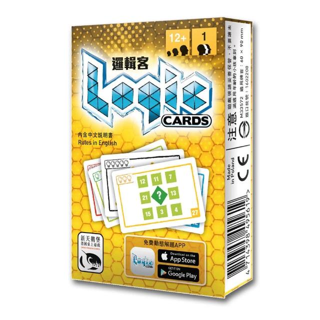 【新天鵝堡桌遊】邏輯客 (黃) Logic Cards Yellow(玩家跑團讚)