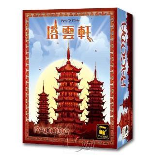~新天鵝堡桌遊~塔雲軒 Pagoda  跑團讚