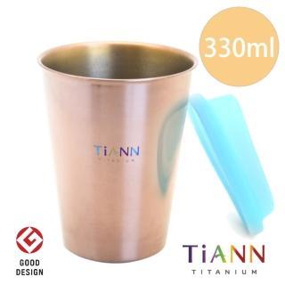 【鈦安餐具 TiANN】純鈦雙層咖啡杯 可可色 330ml(贈杯蓋-藍)
