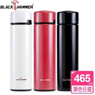 【義大利 BLACK HAMMER】316高優質不鏽鋼超真空保溫杯465ml(三色可選)
