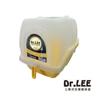 【Dr. Lee】上掀式抗菌貓砂盆-黃色 H002C04