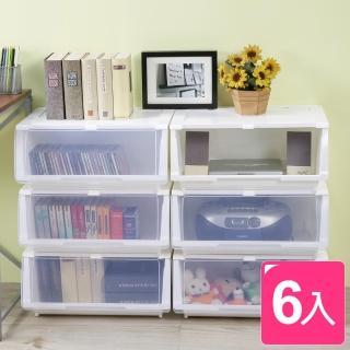 【真心良品】巧意直取式整理箱35L(6入)