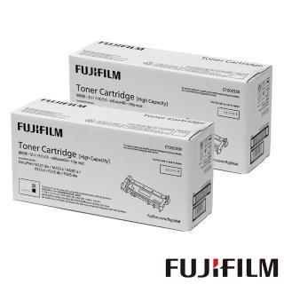 【FujiXerox】CT202330 原廠黑色高容量碳粉匣2支超值組合