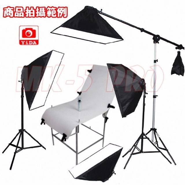 【YIDA MK-5持續燈攝影棚組】個人攝影棚持續燈組(攝影棚燈)