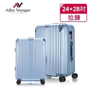 【奧莉薇閣】24+28吋行李箱 PC金屬護角 箱見恨晚(兩件組)